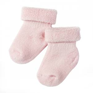 Bilde av Lillelam 2 pk ullsokk i frotte baby, rosa